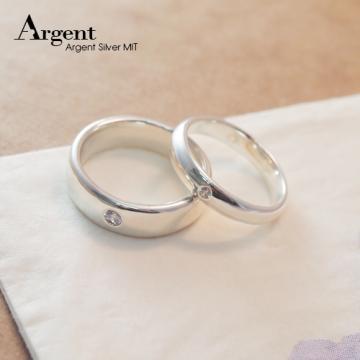 【ARGENT安爵銀飾精品】情人對戒系列「經典(中4mm+粗6mm)」純銀戒指(一對價)