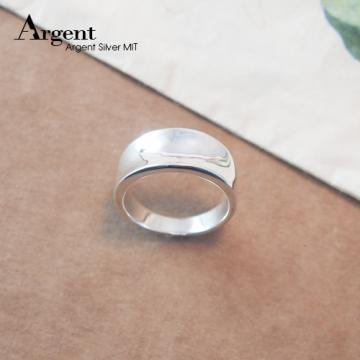 【ARGENT銀飾】造型系列「弧線」純銀戒指