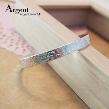 【ARGENT銀飾】手環系列「甜蜜烙印(敲打手環)(細7.5mm)」純銀手環