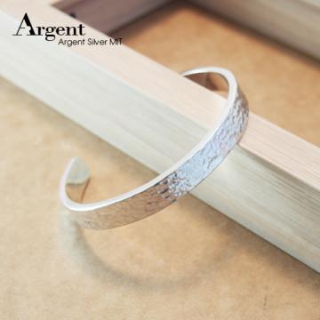 【ARGENT銀飾】手環系列「甜蜜烙印(敲打手環)(寬10mm)」純銀手環