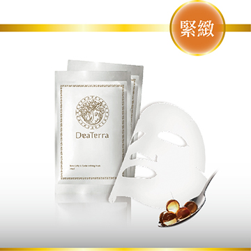 《DeaTerra大地女神》蜂王乳魚子醬  台灣吸引力美療音波第一品牌X2盒