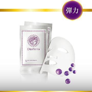 《DeaTerra大地女神》Q10蠶絲牛奶 台灣吸引力美療音波第一品牌X2盒