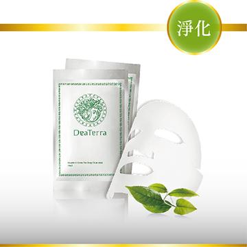 <b><font color=red>【讓靈魂飛翔專案】 </font>《DeaTerra大地女神》台灣吸引力美療音波第一品 牌 酵素綠茶X2盒