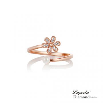 大東山珠寶 指尖上的精靈 施華洛世奇水晶珠玫瑰金戒指