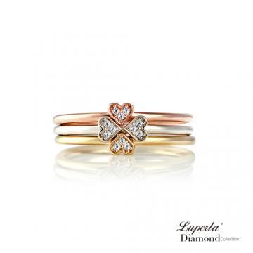 大東山珠寶 心星相映的幸福 三色金純銀晶鑽戒指