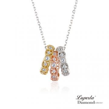大東山珠寶約定三環戒三色金純銀鑲鑽項鍊