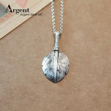 【ARGENT銀飾】造型系列「羽葉」純銀項鍊(染黑款)