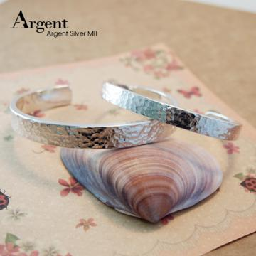 【ARGENT銀飾】手環系列「甜蜜烙印(敲打手環)(寬10mm+細7.5mm)」純銀情人手環(一對價)