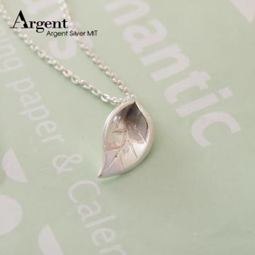 【ARGENT銀飾】造型系列「葉戀(小)」純銀項鍊