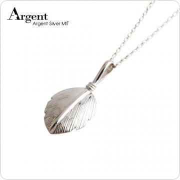 【ARGENT銀飾】造型系列「羽葉」純銀項鍊(無染黑款)