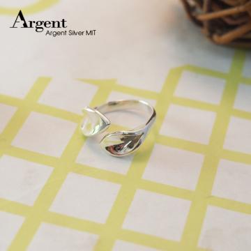 【ARGENT銀飾】造型系列「葉戀」純銀戒指 可搭配同系列項鍊