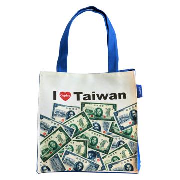 <Coplay設計包>台灣系列-以錢前很多~小方包