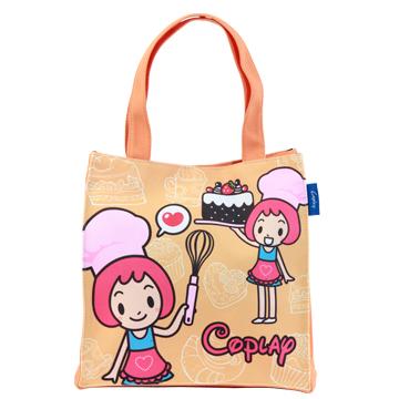 <Coplay設計包>俏麗烘焙房~小方包