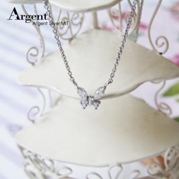 【ARGENT銀飾】微鑲鉑銀閃亮系列「真愛鑽蝶(白K金)」純銀項鍊