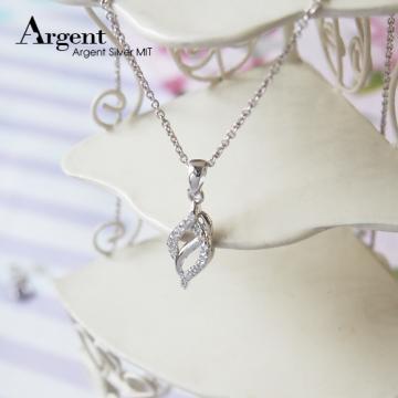 【ARGENT銀飾】微鑲鉑銀閃亮系列「幸運小葉(白K金)」純銀項鍊