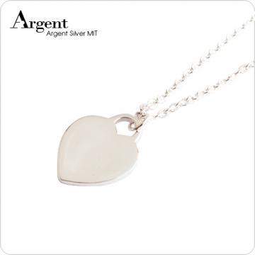 【ARGENT銀飾】造型系列「愛心牌(無刻字)」純銀項鍊 可加購刻字