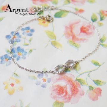 【ARGENT銀飾】微鑲鉑銀閃亮系列「晶鑽無限(白K金)」純銀手鍊