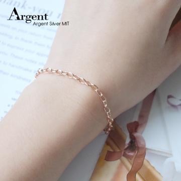 【ARGENT銀飾】隨意扣系列「馬眼鍊(3mm)(純銀電鍍玫瑰金)」純銀手鍊