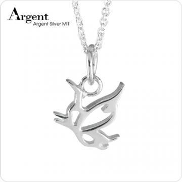 【ARGENT銀飾】迷你系列「小鳳蝶」純銀項鍊