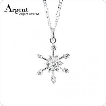 【ARGENT銀飾】聖誕系列「鑽版雪花」純銀項鍊