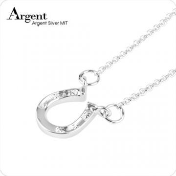 【ARGENT銀飾】迷你系列「迷你馬蹄」純銀項鍊