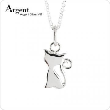 【ARGENT銀飾】迷你系列「小貓咪」純銀項鍊