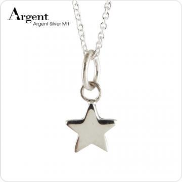 【ARGENT銀飾】迷你系列「迷你星」純銀項鍊