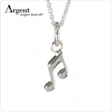 【ARGENT銀飾】迷你系列「小音符」純銀項鍊
