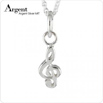 【ARGENT銀飾】迷你系列「小高音符」純銀項鍊