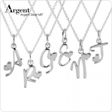 【ARGENT銀飾】字母系列「愛心迷你字母A~Z(任選)」純銀項鍊(單條價)