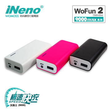iNeno-沃馬士 6000mAh時尚摩登行動電源 (台灣BSMI認證)