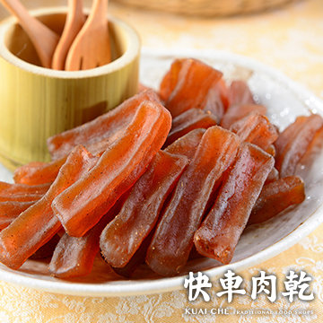 【快車肉乾】H12純蒟蒻條(辣味)