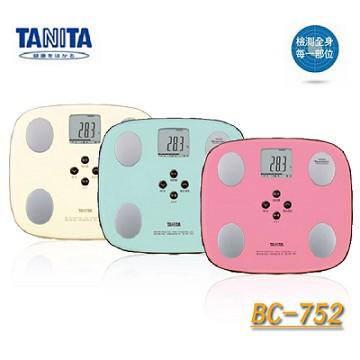 【TANITA】七合一自動辨識體脂肪計 BC752