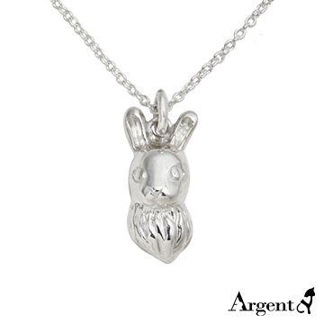 【ARGENT安爵銀飾精品】動物系列「大耳兔(無染黑)」純銀項鍊