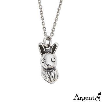 【ARGENT安爵銀飾精品】動物系列「大耳兔(染黑)」純銀項鍊