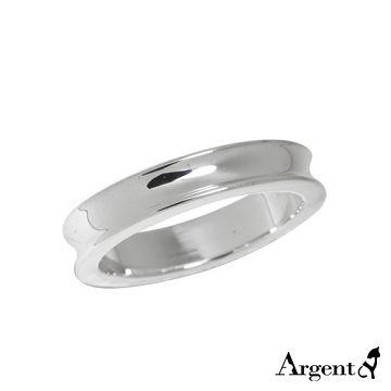 【ARGENT銀飾】造型系列「弧形(無刻字)(4mm)」純銀戒指
