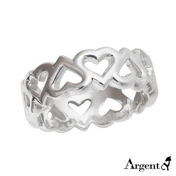 【ARGENT安爵銀飾精品】愛心系列「心連心」純銀戒指