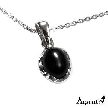 【ARGENT銀飾】天然石系列「含苞(黑瑪瑙)」純銀項鍊