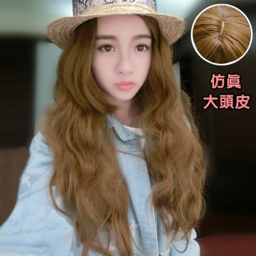【MA139】撫媚慵懶大旁分長捲髮(加大仿真頭皮)