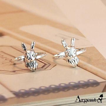 【ARGENT安爵銀飾精品】動物系列「大耳兔(染黑/無染黑) 」純銀戒指