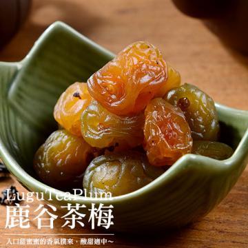 【快車肉乾】H21鹿谷茶梅330g