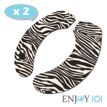 《ENJOY101》水洗式抑菌止滑馬桶坐墊(馬桶墊/保潔墊)-旅行攜帶型*2套-斑馬紋