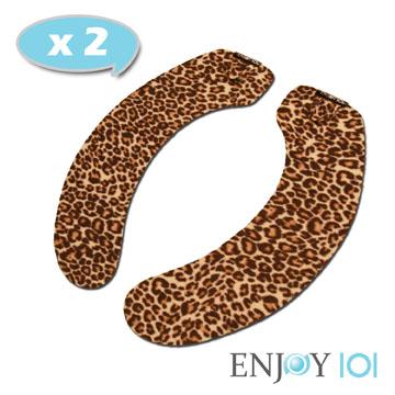 《ENJOY101》水洗式抑菌止滑馬桶坐墊(馬桶墊/保潔墊)-旅行攜帶型*2套-豹紋