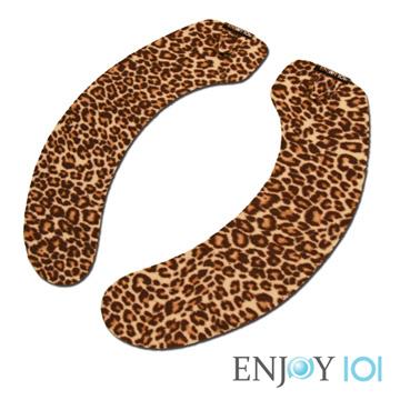 《ENJOY101》水洗式抑菌止滑馬桶坐墊(馬桶墊/保潔墊)-旅行攜帶型-豹紋