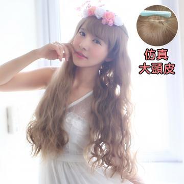 【MA187】高仿真大頭皮~美人魚頭三管電棒超長髮(加大仿真頭皮)
