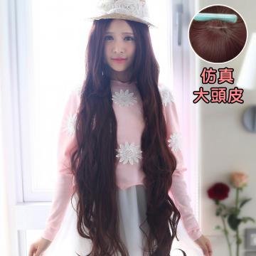 【MA185】女神系~長髮女王中分超長115公分長捲髮(加大仿真頭皮)