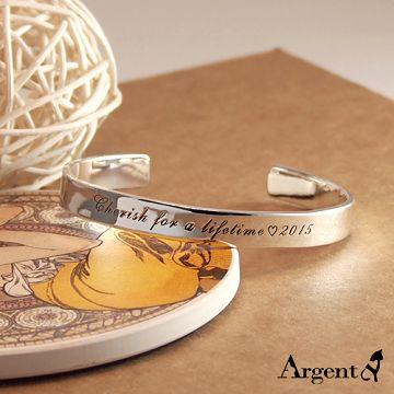 【ARGENT安爵銀飾精品】名字訂製系列「簡約刻字(7mm)」純銀刻字手環(單只價)