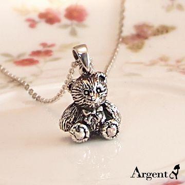 【ARGENT安爵銀飾精品】動物系列「領結小熊(染黑) 」純銀項鍊