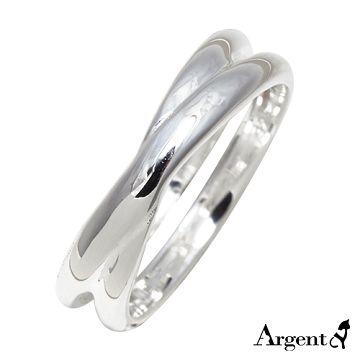 【ARGENT安爵銀飾精品】造型系列「相擁(男戒)」純銀戒指