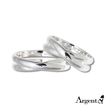 【ARGENT安爵銀飾精品】情人對戒系列「相擁」純銀對戒(一對價)